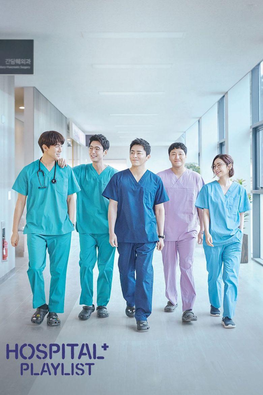Hospital Playlist Poster