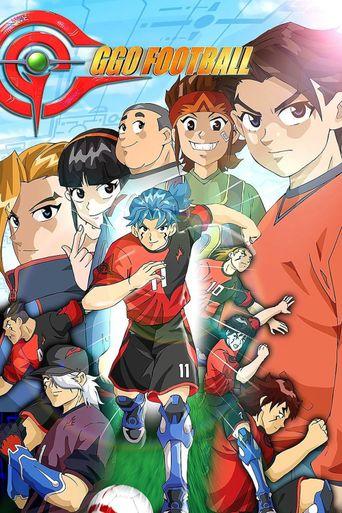 AI Football GGO Poster