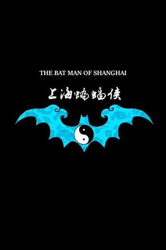 The Bat Man of Shanghai Poster