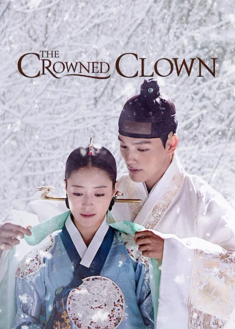 The Crowned Clown Poster