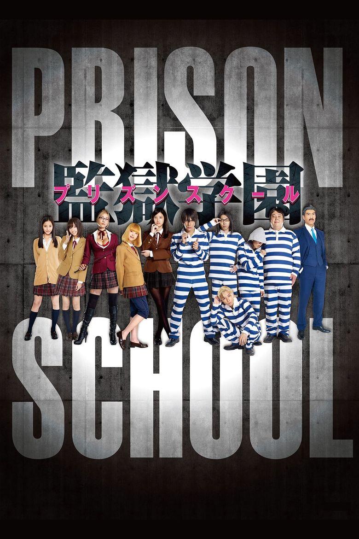 Prison School Poster