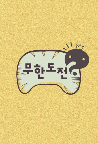 Watch Infinite Challenge