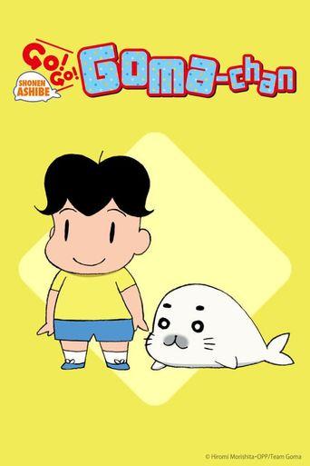 Shounen Ashibe Go! Go! Goma-chan Poster
