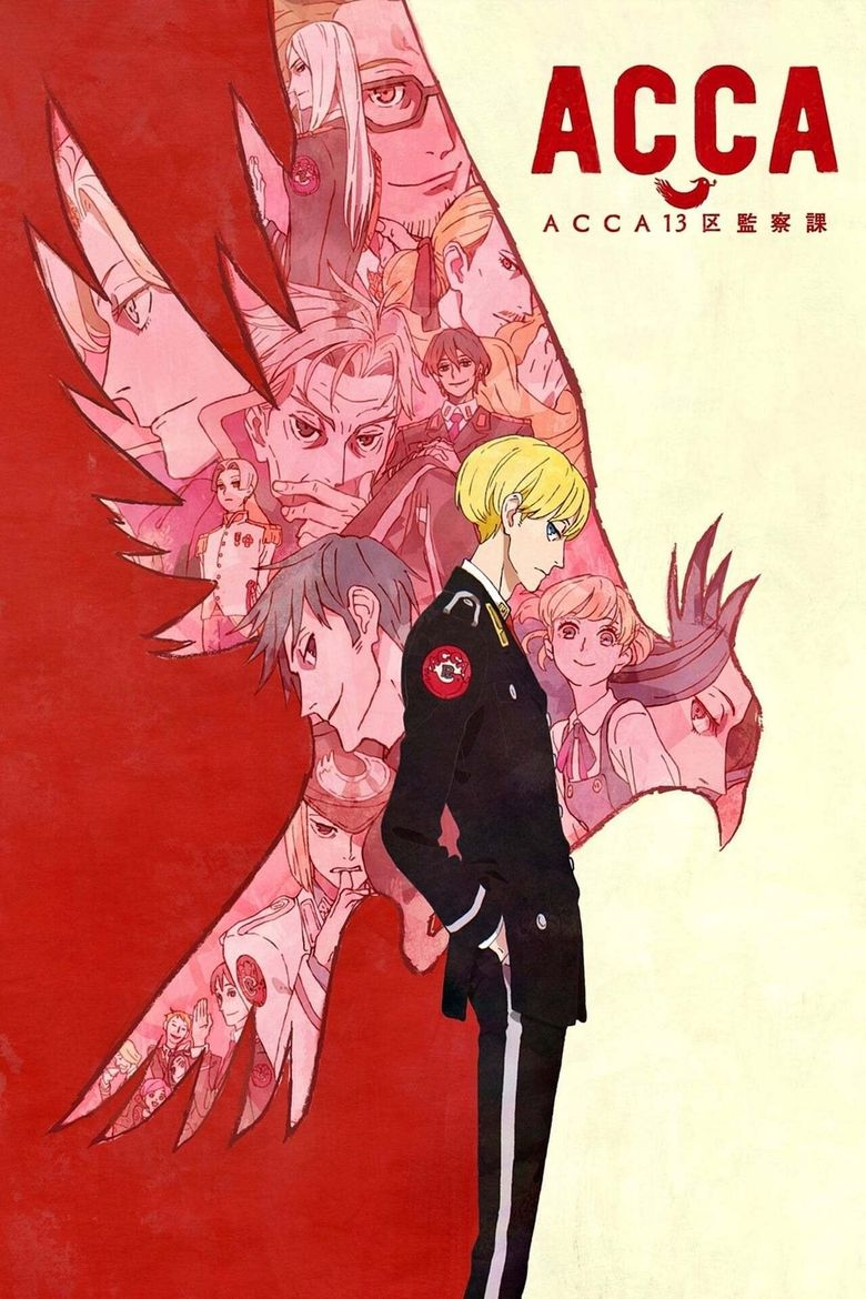 ACCA: 13-Territory Inspection Dept. Poster