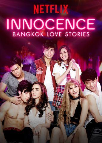 Bangkok รัก Stories 2 ตอน ไม่เดียงสา Poster