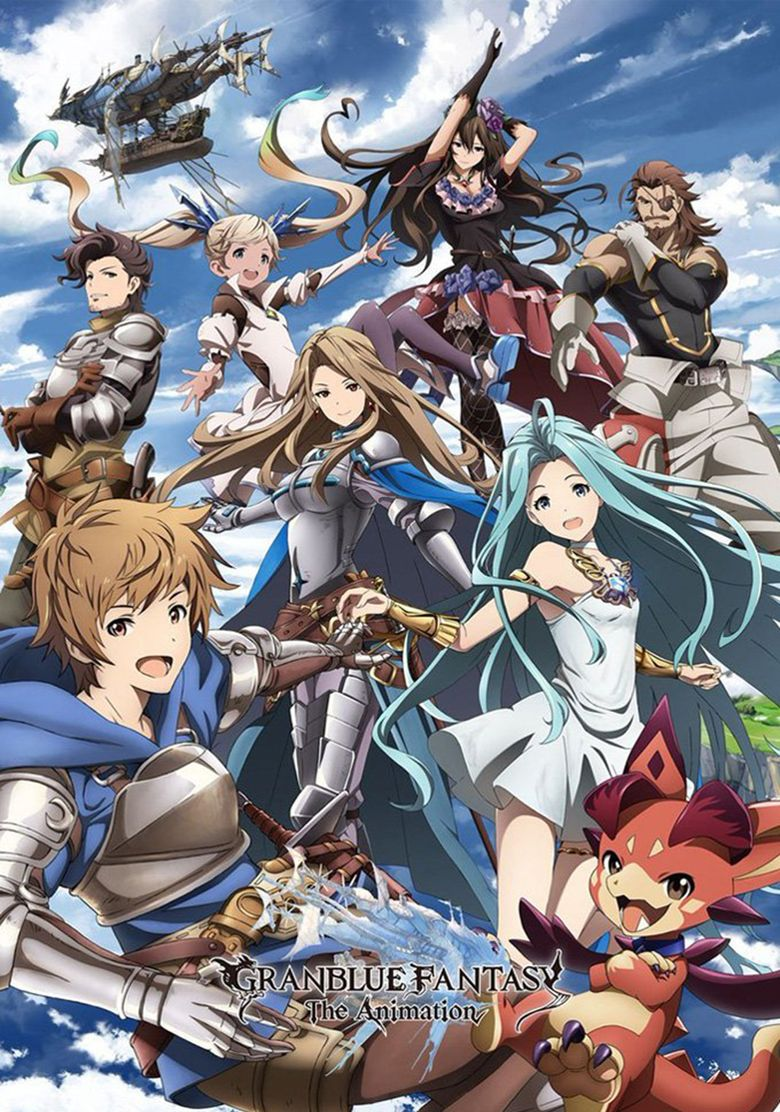 Granblue Fantasy: The Animation Poster