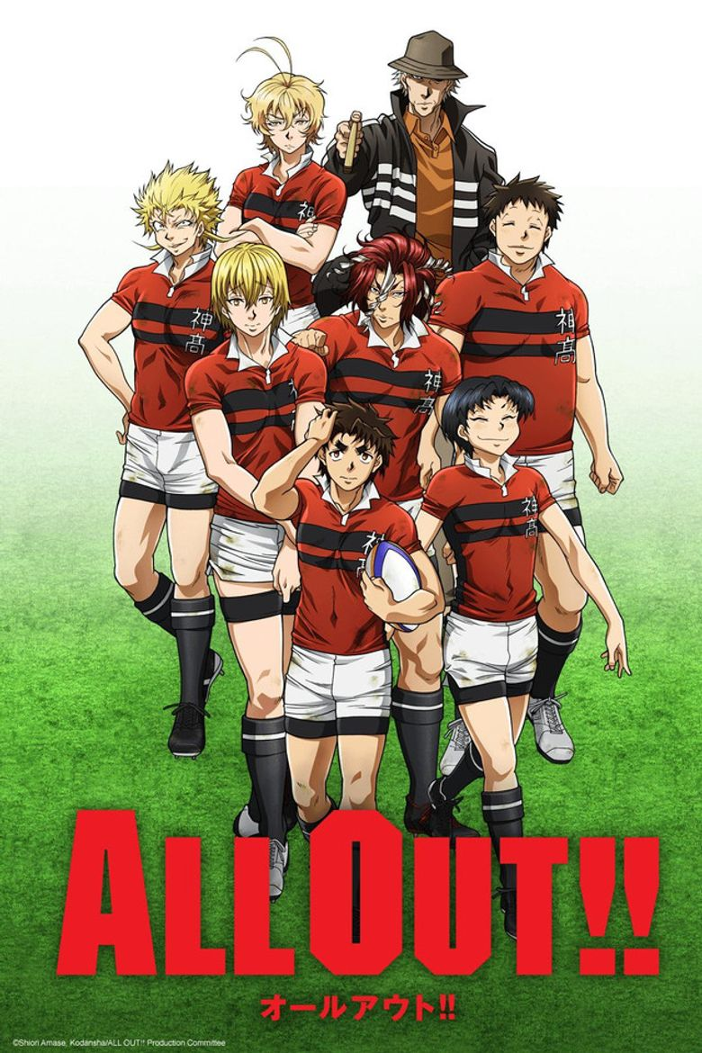 All Out Poster