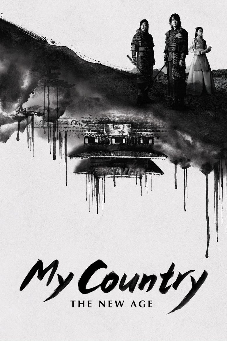 My Country: The New Age Poster