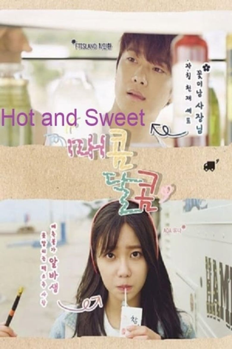 Hot and Sweet Poster