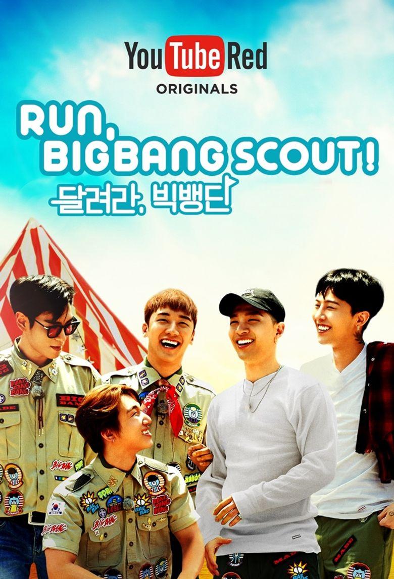 Run, BIGBANG Scout! Poster