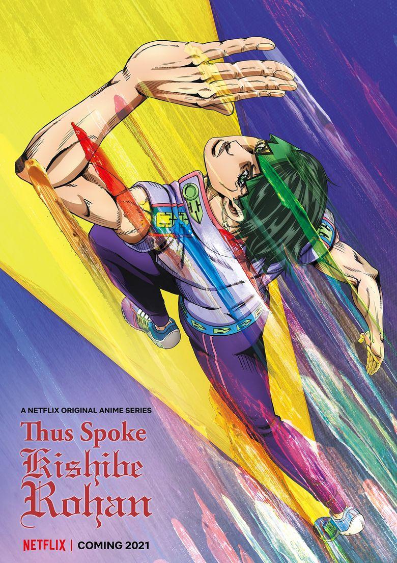 Thus Spoke Kishibe Rohan Poster