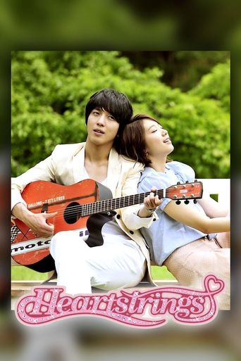 Watch Heartstrings