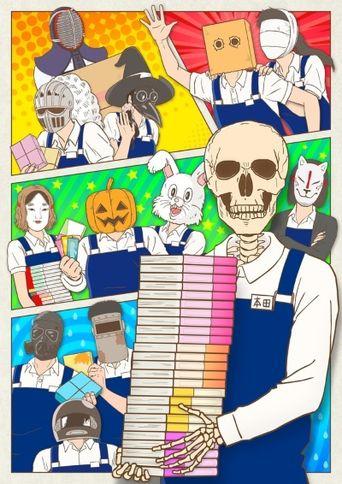 Skull-face Bookseller Honda-san Poster
