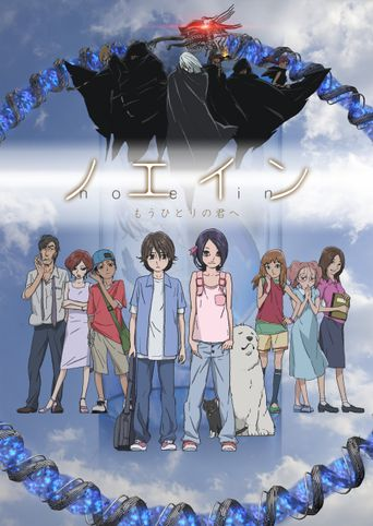 Noein: To Your Other Self Poster