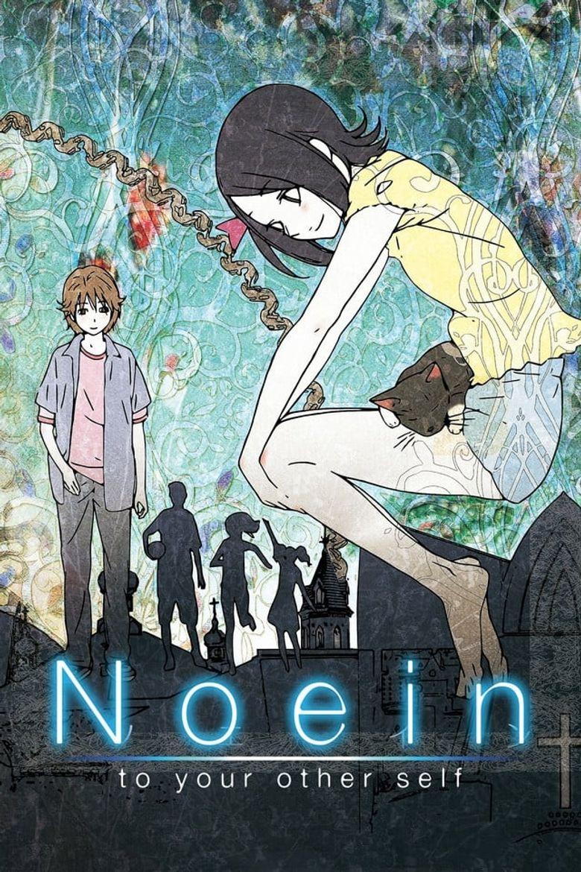 Noein Poster