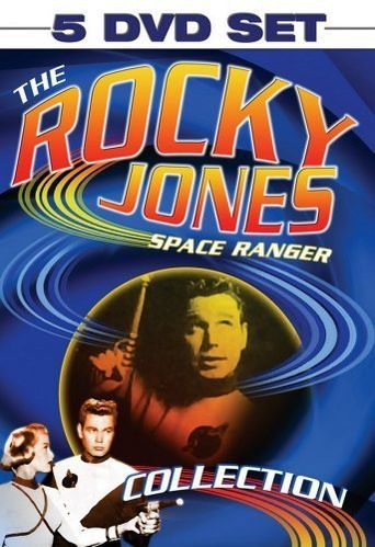 Rocky Jones, Space Ranger Poster