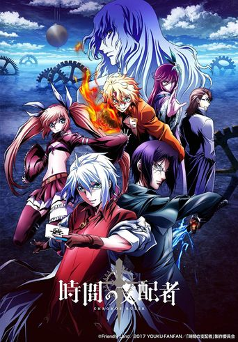 Chronos Ruler Poster