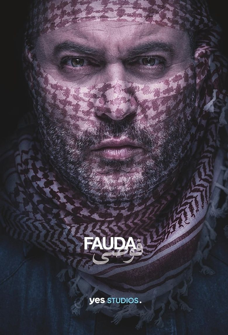 Watch Fauda