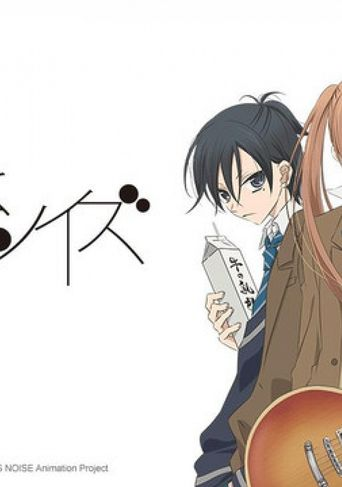 Anonymous Noise Poster