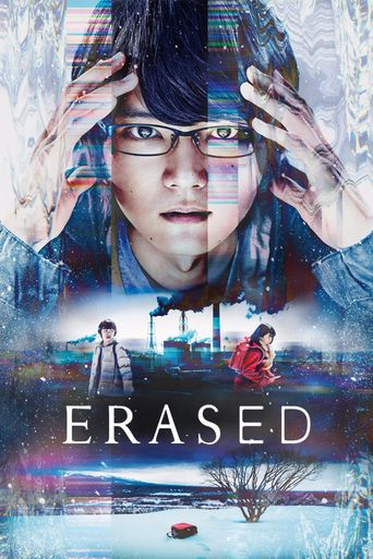 Watch Erased
