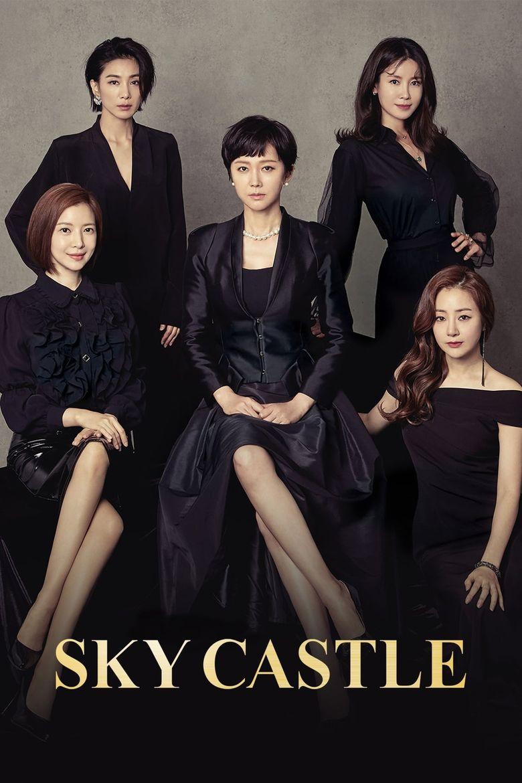 SKY Castle Poster