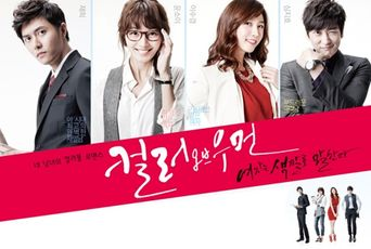 Color of Woman Poster