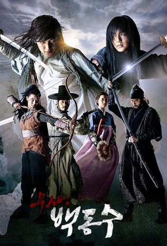 Watch Warrior Baek Dong Soo