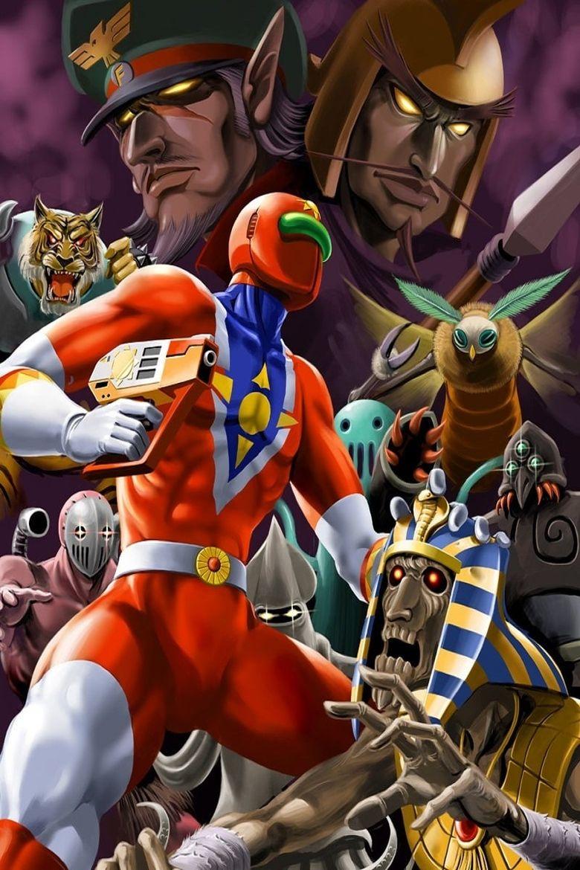 Astro Fighter Sunred Poster