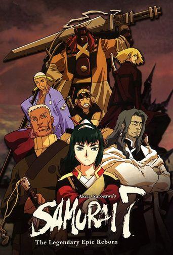 Watch Samurai 7