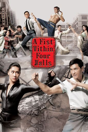 A Fist Within Four Walls Poster