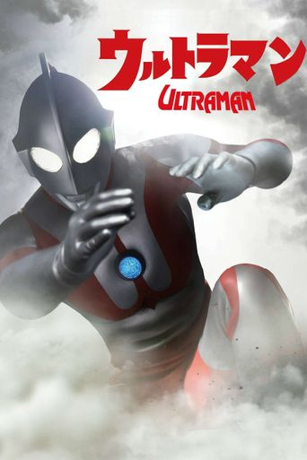 Watch Ultraman