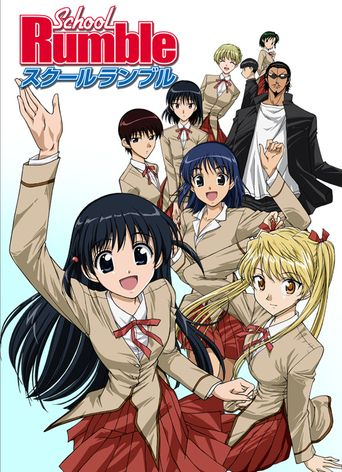 School Rumble Poster