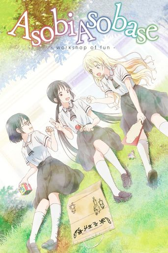 Asobi Asobase - workshop of fun - Poster