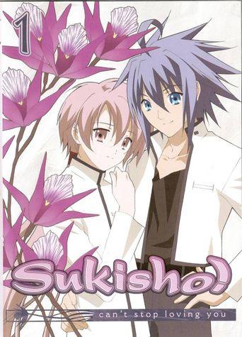 Sukisho! Poster