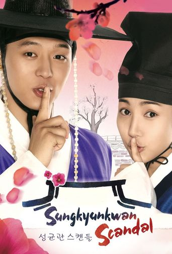 Watch Sungkyunkwan Scandal