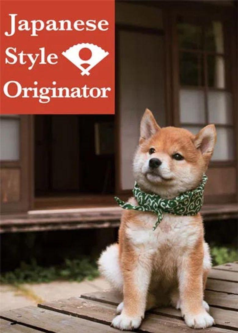 Japanese Style Originator Poster