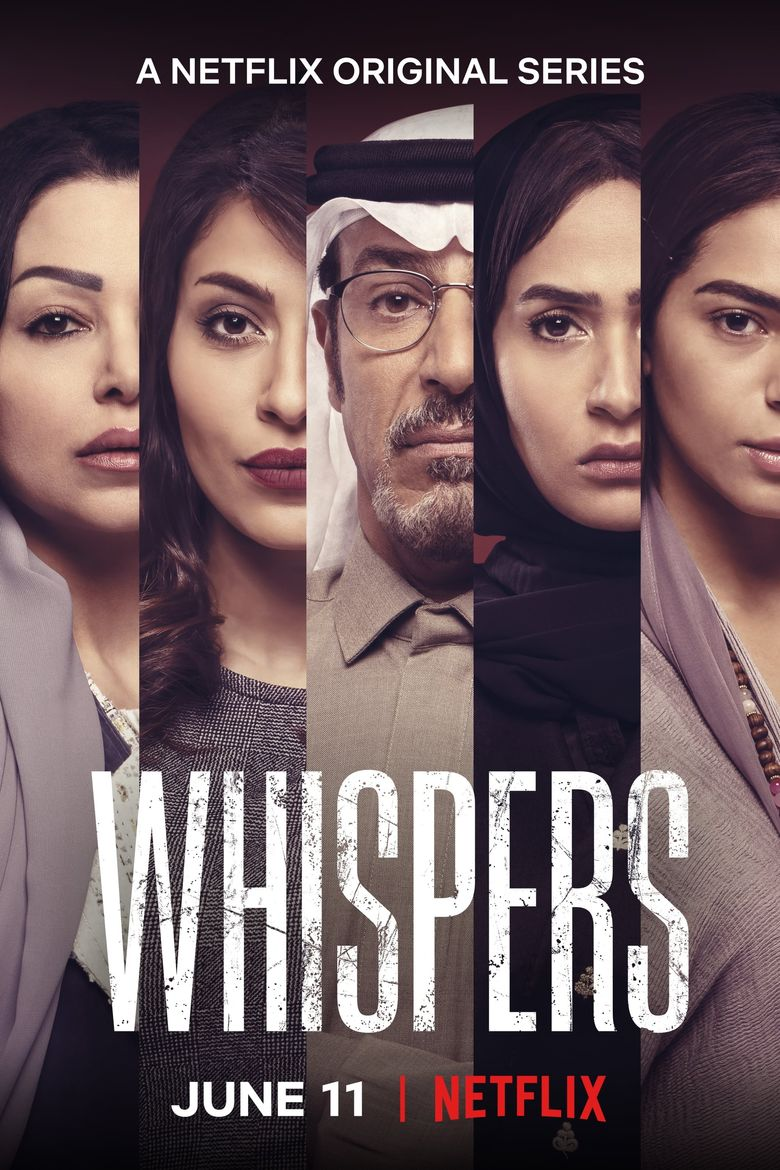 Whispers Poster