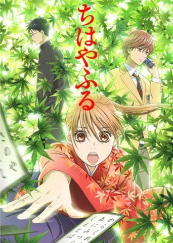 Chihayafuru Poster