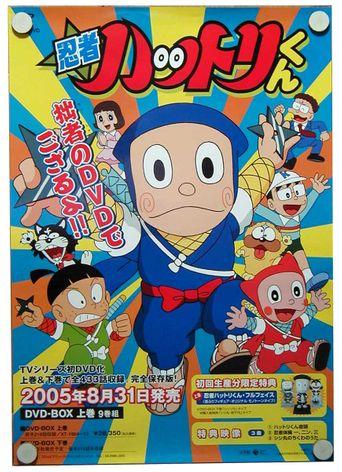 Ninja Hattori-kun Poster