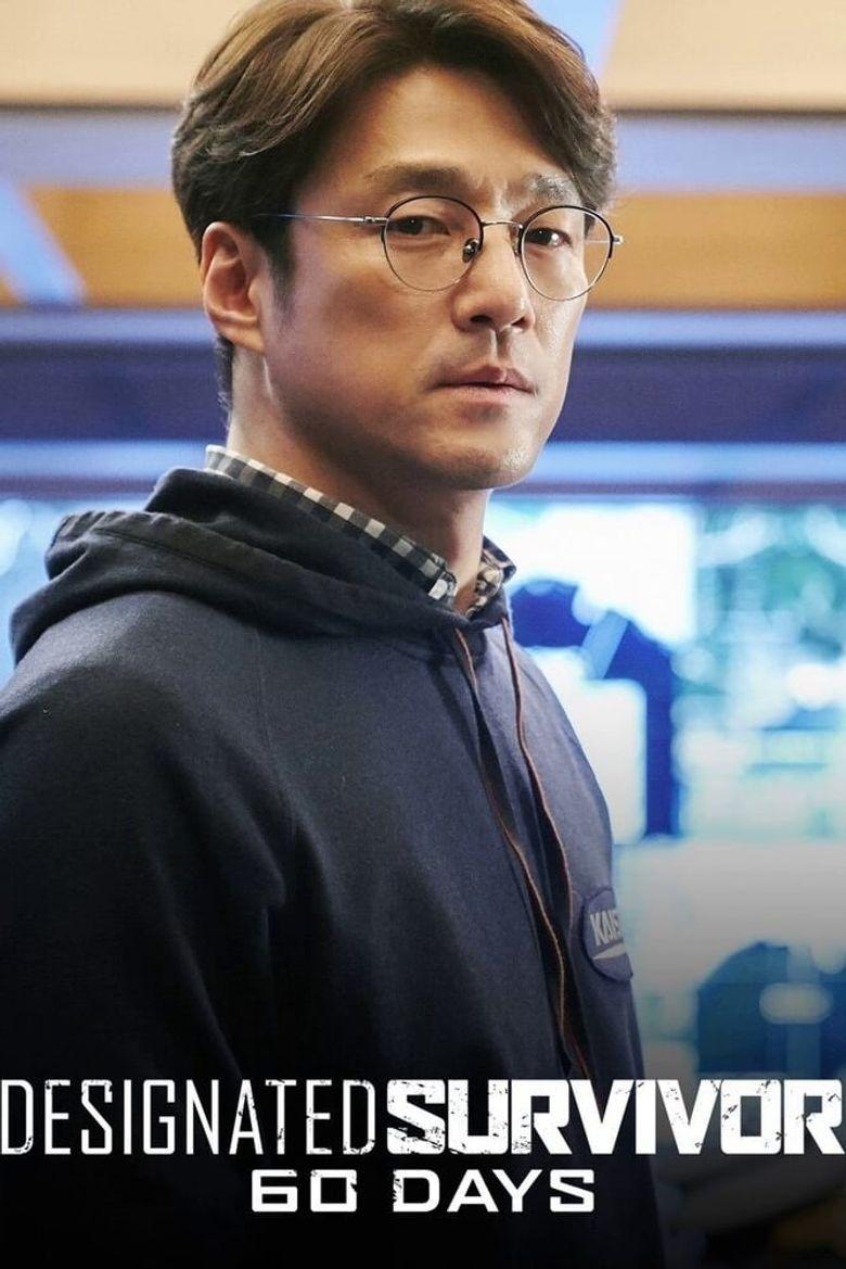 Designated Survivor: 60 Days Poster