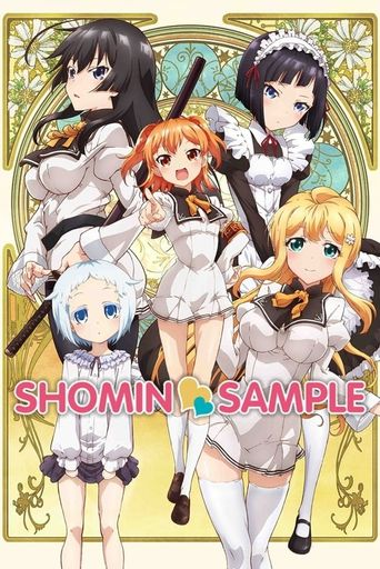 Shomin Sample Poster