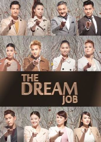 The Dream Job Poster