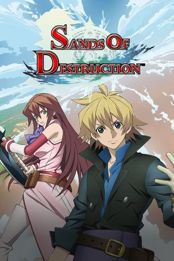 Sands of Destruction Poster