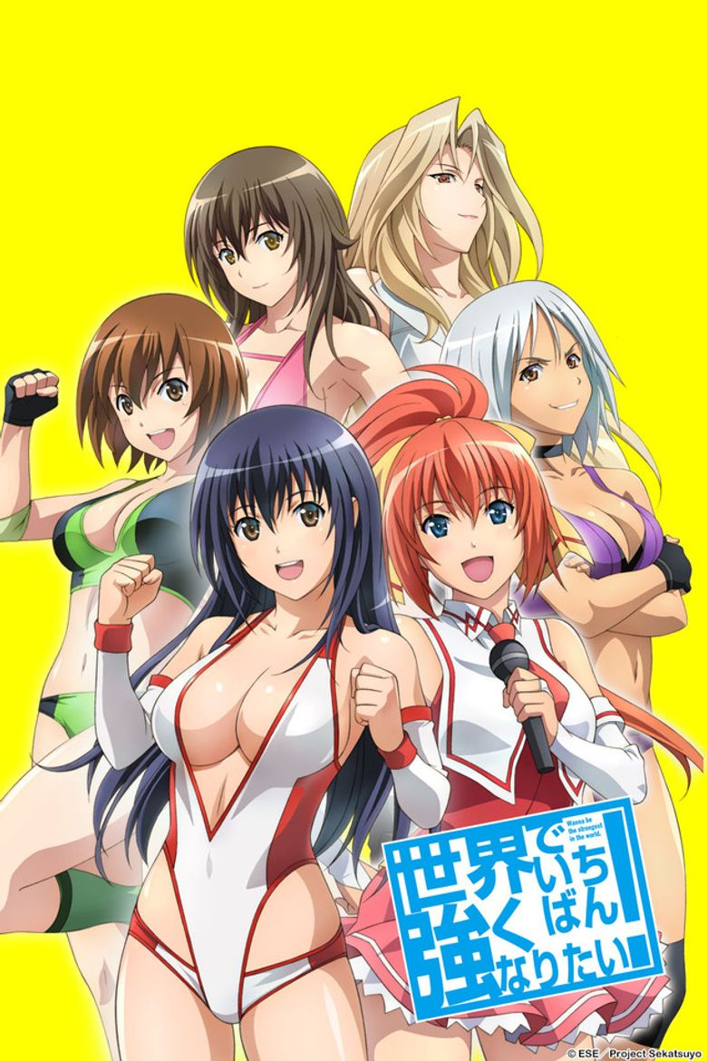 Wanna Be the Strongest in the World Poster