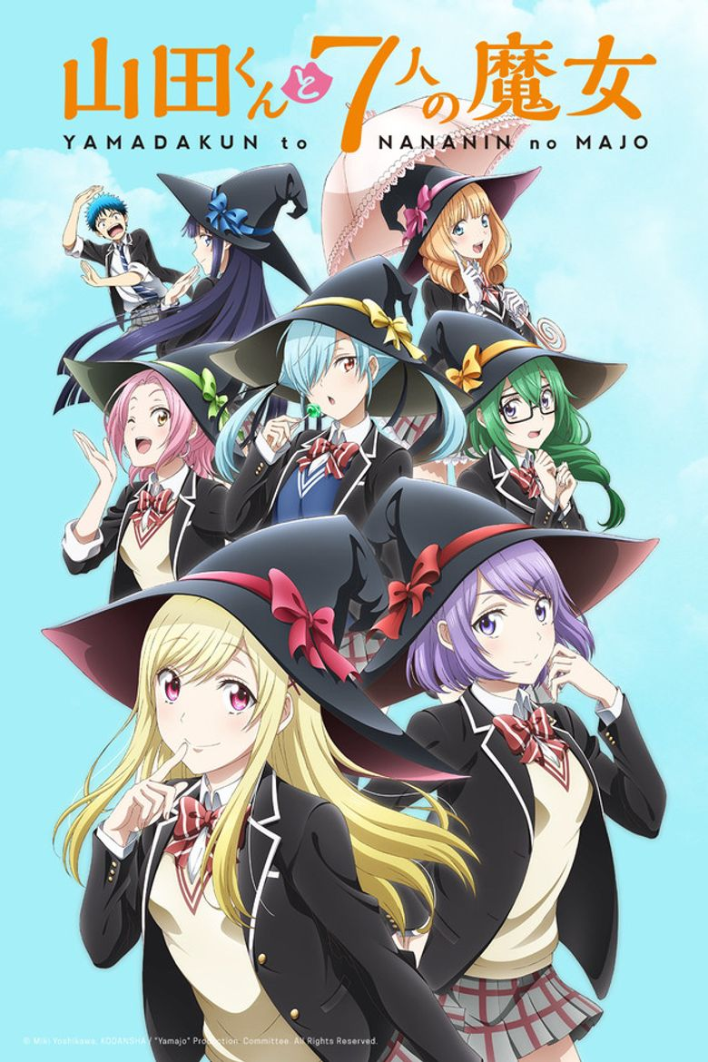 Yamada Kun And The Seven Witches Watch Episodes On Crunchyroll