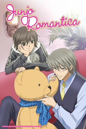 Junjo Romantica Poster