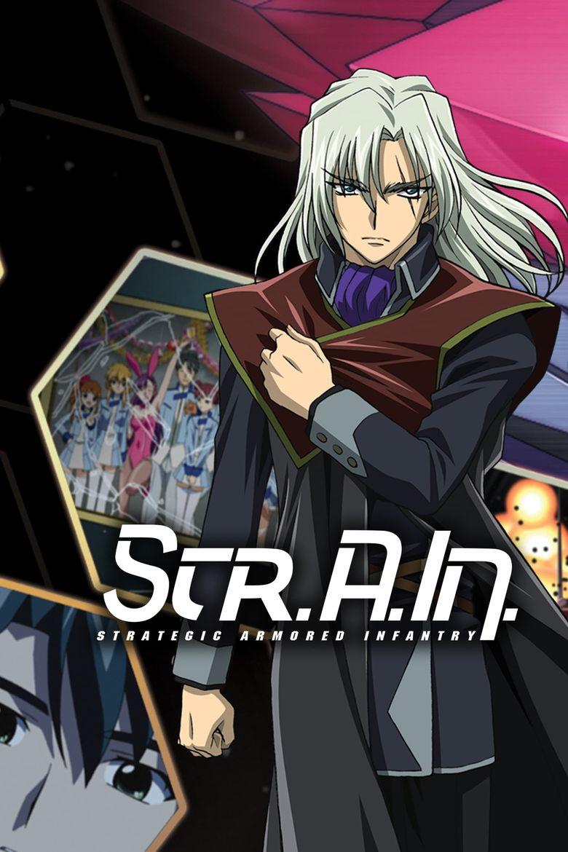 Strain: Strategic Armored Infantry Poster