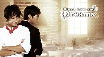 King of Baking, Kim Tak Goo Season 1: Where To Watch Every