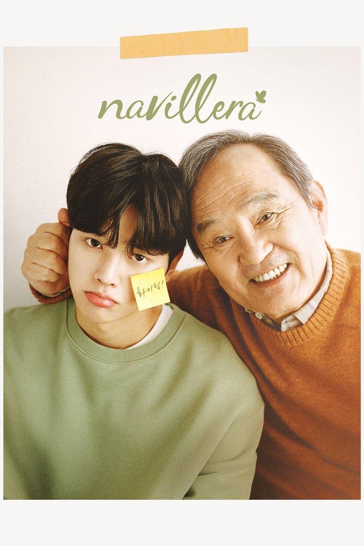 Navillera Poster