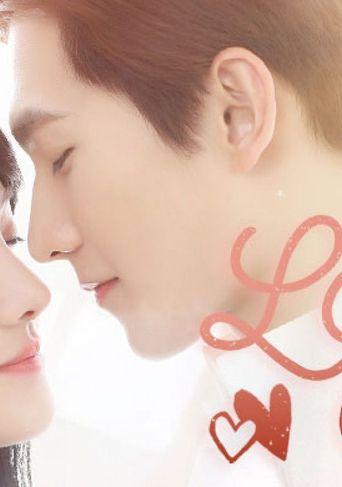Love O2O Poster